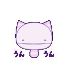 キノコな猫 1(個別スタンプ:21)