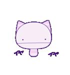 キノコな猫 1(個別スタンプ:22)