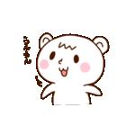 ピィとくまりす3(個別スタンプ:01)