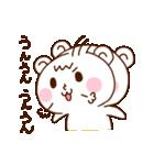 ピィとくまりす3(個別スタンプ:02)