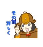 飯うま探偵うまし!(個別スタンプ:2)