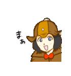 飯うま探偵うまし!(個別スタンプ:5)