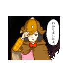 飯うま探偵うまし!(個別スタンプ:11)
