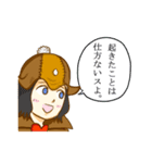 飯うま探偵うまし!(個別スタンプ:21)