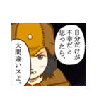 飯うま探偵うまし!(個別スタンプ:22)