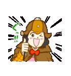 飯うま探偵うまし!(個別スタンプ:23)