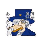 飯うま探偵うまし!(個別スタンプ:34)