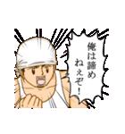 飯うま探偵うまし!(個別スタンプ:35)