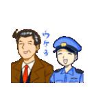 飯うま探偵うまし!(個別スタンプ:36)