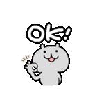 弱気なねこ男と強気なねこ子(日本語版)(個別スタンプ:01)