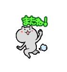 弱気なねこ男と強気なねこ子(日本語版)(個別スタンプ:05)