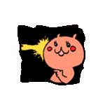 弱気なねこ男と強気なねこ子(日本語版)(個別スタンプ:10)