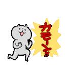 弱気なねこ男と強気なねこ子(日本語版)(個別スタンプ:21)