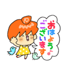 おだんご女子便り(個別スタンプ:01)