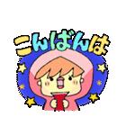 おだんご女子便り(個別スタンプ:03)