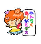 おだんご女子便り(個別スタンプ:05)