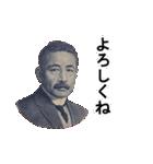 「使えるお金スタンプ2」(個別スタンプ:17)