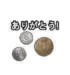 「使えるお金スタンプ2」(個別スタンプ:27)