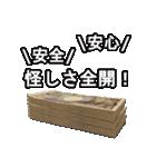 「使えるお金スタンプ2」(個別スタンプ:40)