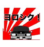 旧車シリーズ・関西弁の黒塗り330(個別スタンプ:02)