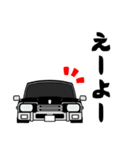 旧車シリーズ・関西弁の黒塗り330(個別スタンプ:04)