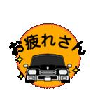 旧車シリーズ・関西弁の黒塗り330(個別スタンプ:05)