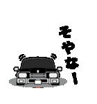 旧車シリーズ・関西弁の黒塗り330(個別スタンプ:06)