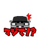 旧車シリーズ・関西弁の黒塗り330(個別スタンプ:07)