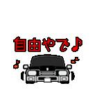 旧車シリーズ・関西弁の黒塗り330(個別スタンプ:08)