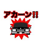 旧車シリーズ・関西弁の黒塗り330(個別スタンプ:09)