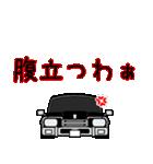 旧車シリーズ・関西弁の黒塗り330(個別スタンプ:14)