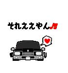 旧車シリーズ・関西弁の黒塗り330(個別スタンプ:18)