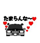 旧車シリーズ・関西弁の黒塗り330(個別スタンプ:19)