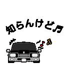 旧車シリーズ・関西弁の黒塗り330(個別スタンプ:20)