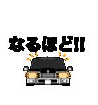旧車シリーズ・関西弁の黒塗り330(個別スタンプ:23)