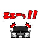旧車シリーズ・関西弁の黒塗り330(個別スタンプ:25)