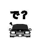 旧車シリーズ・関西弁の黒塗り330(個別スタンプ:26)
