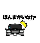 旧車シリーズ・関西弁の黒塗り330(個別スタンプ:29)