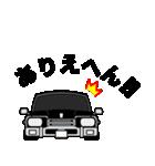 旧車シリーズ・関西弁の黒塗り330(個別スタンプ:30)