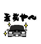 旧車シリーズ・関西弁の黒塗り330(個別スタンプ:31)