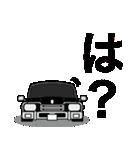 旧車シリーズ・関西弁の黒塗り330(個別スタンプ:34)