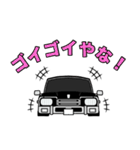 旧車シリーズ・関西弁の黒塗り330(個別スタンプ:36)