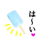 【実写】アイスバー(個別スタンプ:01)