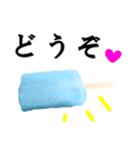 【実写】アイスバー(個別スタンプ:03)