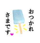 【実写】アイスバー(個別スタンプ:04)