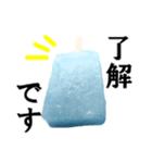 【実写】アイスバー(個別スタンプ:05)
