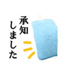 【実写】アイスバー(個別スタンプ:06)