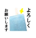 【実写】アイスバー(個別スタンプ:07)