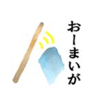 【実写】アイスバー(個別スタンプ:13)