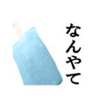 【実写】アイスバー(個別スタンプ:34)